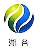 长沙湘谷生物技术有限公司