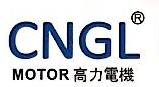 乐清高力传动设备有限公司 最新采购和商业信息