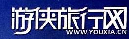 深圳市游侠网电子商务有限公司