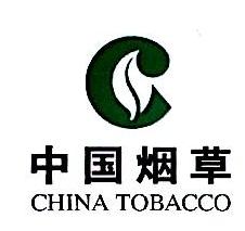 金华市烟草公司武义分公司 最新采购和商业信息