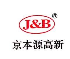 北京京本源高新技术有限公司 最新采购和商业信息