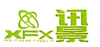 深圳市惠华讯科技有限公司 最新采购和商业信息