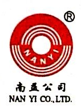 中山市南益织带绳线有限公司 最新采购和商业信息