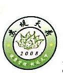 上海苏堤天荷投资咨询有限公司 最新采购和商业信息
