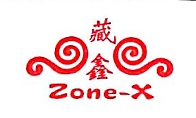 西藏鑫旺生物科技有限公司 最新采购和商业信息