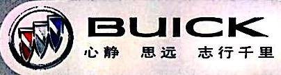 河北天威浩远汽车销售服务有限公司 最新采购和商业信息