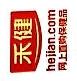 上海禾健营养食品有限公司 最新采购和商业信息