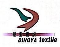 绍兴鼎亚纺织有限公司 最新采购和商业信息