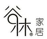 苏州谷林家居用品有限公司 最新采购和商业信息