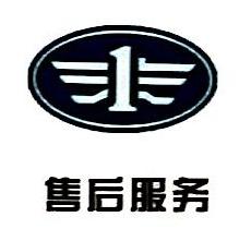 吉安华帆汽车销售有限公司 最新采购和商业信息