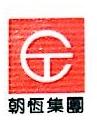 朝恒房地产(深圳)有限公司 最新采购和商业信息