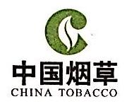 广东烟草珠海市有限公司