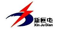 深圳新巨电能源科技有限公司 最新采购和商业信息