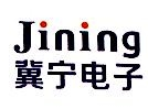 广州冀宁电子科技有限公司 最新采购和商业信息