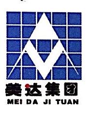 山东美达建工集团股份有限公司