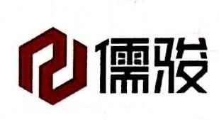 深圳市儒骏泰峰房地产开发有限公司 最新采购和商业信息