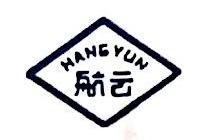 北京海淀空后高温复合材料厂 最新采购和商业信息