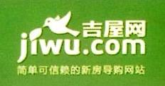 福州吉屋网络技术有限公司 最新采购和商业信息