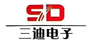 苏州市三迪电子有限公司 最新采购和商业信息