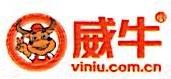 北京威牛科技有限责任公司 最新采购和商业信息