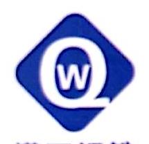 杭州谦万钢铁有限公司 最新采购和商业信息