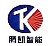 广西信凯安防工程有限公司