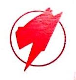 武汉骏恒科技发展有限公司 最新采购和商业信息