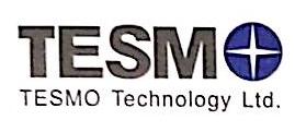 深圳市德斯摩科技有限公司 最新采购和商业信息