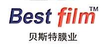 惠州市贝斯特膜业有限公司 最新采购和商业信息