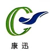 济南康迅生物技术有限公司 最新采购和商业信息