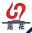 湖北莲花电力母线制造有限公司