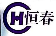 扬州恒春通信工程有限公司 最新采购和商业信息