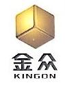 深圳市金众混凝土有限公司南山分公司 最新采购和商业信息