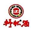贵州贝尔美信息技术有限公司 最新采购和商业信息