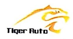 天津市泰歌汽车销售有限公司 最新采购和商业信息
