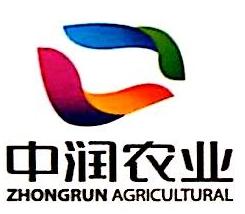 唐山中润农业发展有限公司 最新采购和商业信息