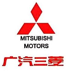 佛山和菱汽车销售服务有限公司 最新采购和商业信息