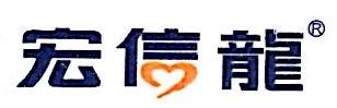 江苏宏信超市连锁股份有限公司 最新采购和商业信息