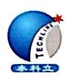 广东道明铁路器材有限公司 最新采购和商业信息
