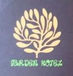 天水花园酒店有限责任公司 最新采购和商业信息