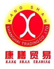 上海康膳贸易有限公司