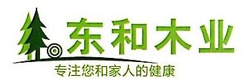 深圳东和创展木业有限公司 最新采购和商业信息