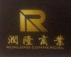 江苏润隆商业管理有限公司 最新采购和商业信息