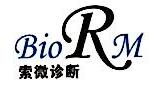 索微诊断试剂(苏州)有限公司 最新采购和商业信息