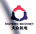 杭州萧山大众机电设备有限公司
