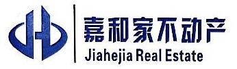 青岛北辰星拱房地产经纪有限公司 最新采购和商业信息