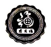 君狮生物药业(厦门)有限公司 最新采购和商业信息