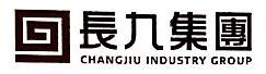 上海长九房地产开发有限公司 最新采购和商业信息