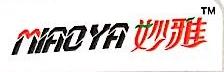 江西妙雅工贸有限公司 最新采购和商业信息