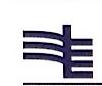 陆川供电公司 最新采购和商业信息